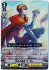 Powerful Sage, Bairon V-BT05/014 RR