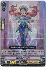 Soul Guiding Elf V-BT05/016 RR