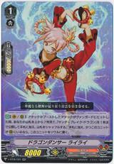 Dragon Dancer, RaiRai V-BT05/025 RR