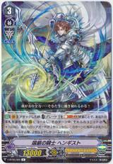Knight of Severity, Hengist V-BT05/026 R