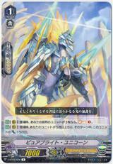 Pure Bright Unicorn V-BT05/028 R