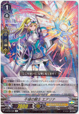 Knight of Indestructibility, Aerina V-BT05/029 R