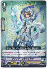 Pluck Enchanter V-BT05/030 R