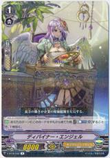 Diviner Angel V-BT05/034 R