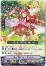 Coral Witch, ZaZa V-BT05/035 R
