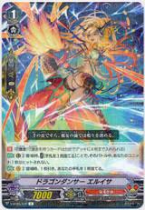 Dragon Dancer, Eluisa V-BT05/042 R