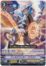 Field Feather Dragon V-BT05/043 C