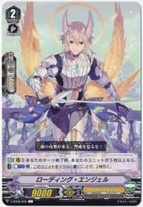 Loading Angel V-BT05/045 C