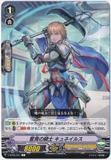 Inspiring Knight, Cynegils V-BT05/047 C