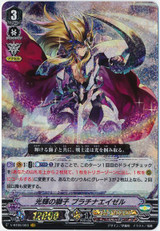 V Booster Set 05 Aerial Steed Liberation Gold Paladin VR RRR RR R C Complete Set