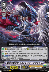 【X4 Set】V Booster Set 06 Phantasmal Steed Restoration Shadow Paladin VR RRR RR R C Complete Set