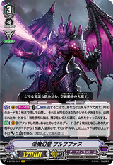 【X4 Set】V Booster Set 06 Phantasmal Steed Restoration Dark Irregulars VR RRR RR R C Complete Set