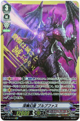【X4 Complete Set】V Booster Set 06 Phantasmal Steed Restoration Dark Irregulars SVR RRR RR R C Complete Set
