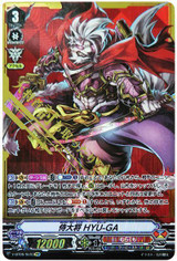 【X4 Set】V Booster Set 06 Phantasmal Steed Restoration Murakumo SVR RRR RR R C Complete Set