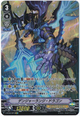 Danger-lunge Dragon V-BT06/SP01 SP