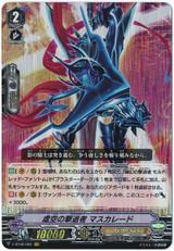 Nullity Revenger, Masquerade V-BT06/002 VR