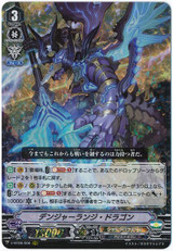 Danger-lunge Dragon V-BT06/006 RRR
