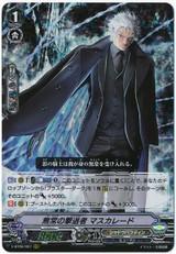 Transient Revenger, Masquerade V-BT06/007 RRR