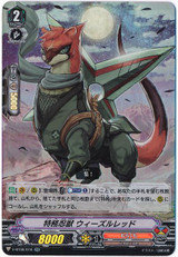 Agent Stealth Beast, Weasel Red V-BT06/018 RR
