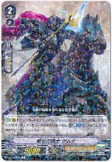 Knight of Authority, Demna V-BT06/029 R