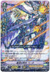 Witch of Destruction, Bella V-BT06/030 R