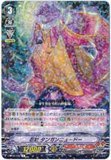 Stealth Fiend, Tangan Nyudo V-BT06/032 R
