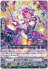 Silver Thorn Conjurer, Romy V-BT06/041 R