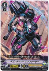 Gigantech Enforcer V-BT06/044 C