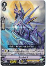 Coolbau V-BT06/045 C