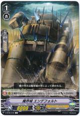 Demon World Castle, EndeFort V-BT06/046 C