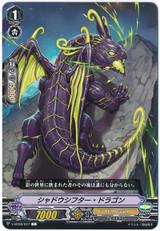 Shadowshifter Dragon V-BT06/047 C