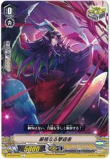Grim Revenger V-BT06/049 C