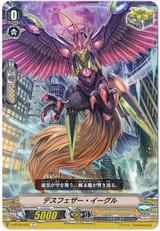 Death Feather Eagle V-BT06/050 C