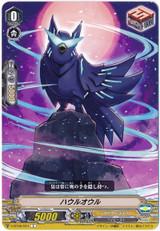Howl Owl V-BT06/051 C