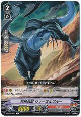 Agent Stealth Beast, Weasel Blue V-BT06/054 C
