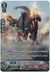 Clearout Dragon, Sweeperacrocanto V-EB09/SP02 SP