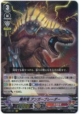 Thundering Sword Dragon, Angerblader V-EB09/001 VR
