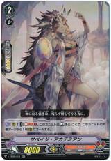 Savage Academian V-EB09/011 RR