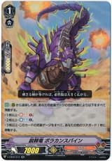 Sharp Thorn Dragon, Polacanspine V-EB09/012 RR