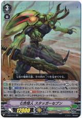 Prismatic Mutant, Stagger Seven V-EB09/016 RR