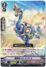 Deflagration Dragon, Bombraptor V-EB09/020 R