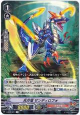 Light Blade Dragon, Thundilopho V-EB09/021 R