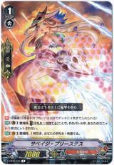 Savage Priestess V-EB09/023 R