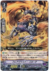 Flare Blast Coyote V-EB09/025 R