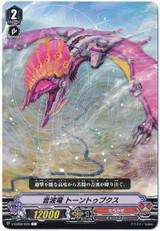 Sound Wave Dragon, Tontupux V-EB09/035 C