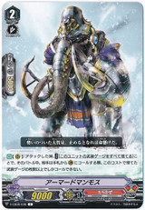 Armored Mammoth V-EB09/036 C