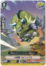Small Horn Dragon, Babytops V-EB09/041 C