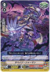Savage Shaman V-EB09/044 C