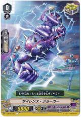 Silence Joker V-EB09/053 C