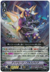 V Extra Booster 09 The Raging Tactics X4 Spike Brothers VR RRR RR R C Complete Set
